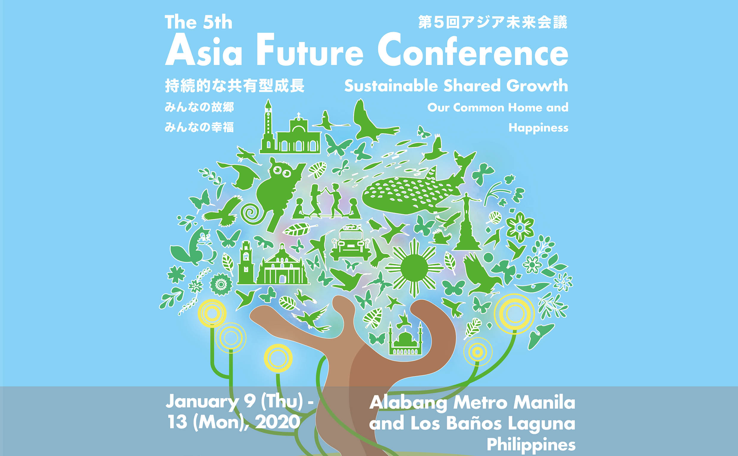 UPLB to host Asia Future Conference in Jan. 2020