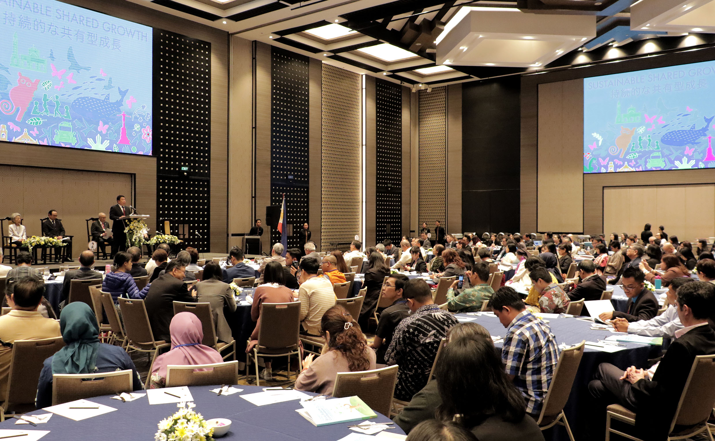 UPLB-hosted AFC 5 tackles sustainable shared growth for Asia
